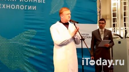 Чубайс назначен спецпредставителем президента - 05.12.2020