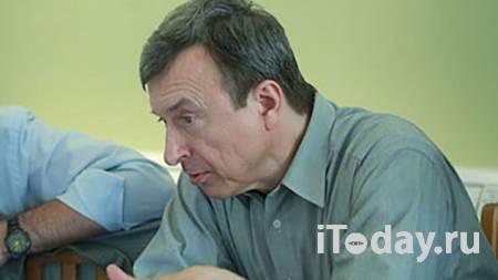 Подозреваемый в госизмене ученый отказался общаться с правозащитниками - 05.12.2020