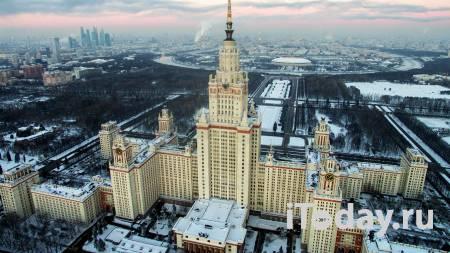 Источник: профессора МГУ обокрали на 600 тысяч рублей на рабочем месте - 16.12.2020