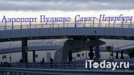"""В """"Пулково"""" приземлился самолет из-за неисправности - 16.12.2020"""