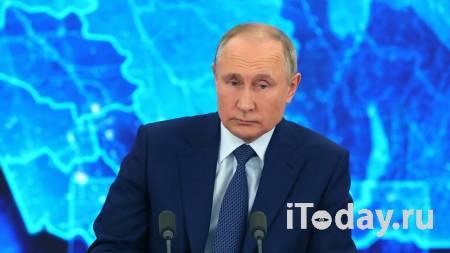 Зюганов оценил слова Путина про патриотизм парламентских партий - 17.12.2020