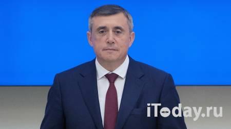 Комиссию Госсовета по инвестициям возглавил Лимаренко - 21.12.2020