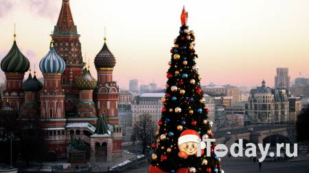 """Деда Мороза"" оштрафовали за пикет на Красной площади - 22.12.2020"