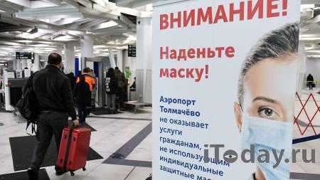 """Самолет во """"Внуково"""" выкатился за ВВП - Радио Sputnik, 25.12.2020"""