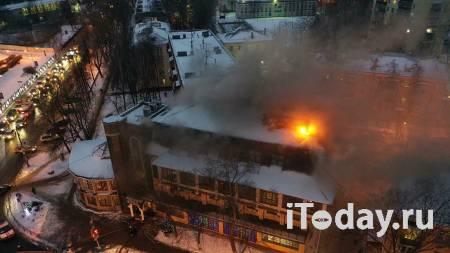 В Люберцах загорелся трехэтажный ресторан - 29.12.2020