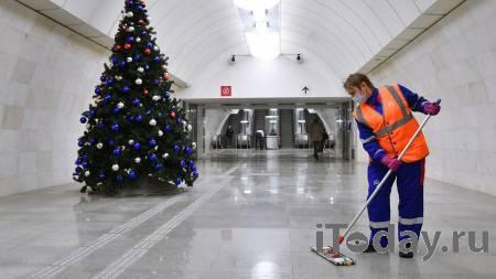 Пьяный москвич в метро допрыгался до миллионного штрафа - Радио Sputnik, 31.12.2020