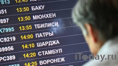"""""""Домодедово"""" работает в штатном режиме после задержек - 31.12.2020"""
