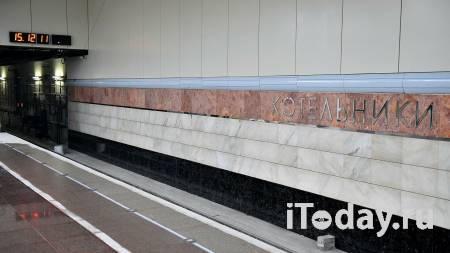 В Москве остановили движение на участке фиолетовой ветки метро - 01.01.2021
