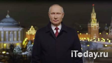 Песков сообщил о первом в 2021 году публичном совещании Путина - Радио Sputnik, 04.01.2021