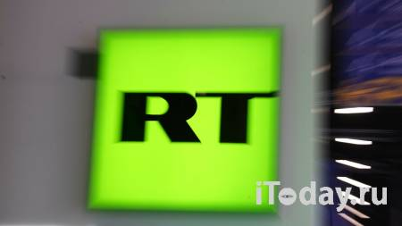 "Суд отклонил иск ""Руси сидящей"" к телеканалу RT - 05.01.2021"