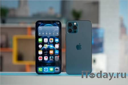 Apple не будет обновлять объективы камер до iPhone 15
