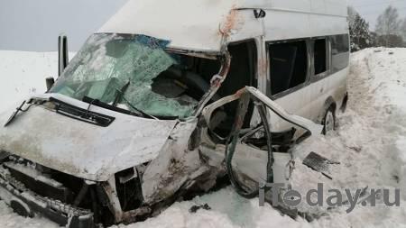 СК завел дело после ДТП с автобусами в Башкирии - 10.01.2021