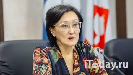 Эксперты: уход Авксентьевой с поста мэра Якутска – ее собственное решение - 11.01.2021