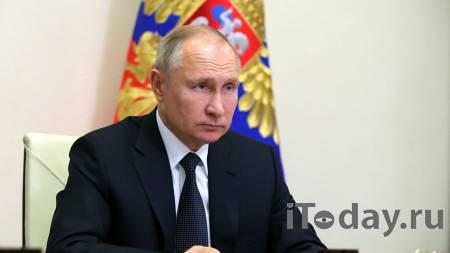 Путин проведет совещание по дорожному строительству - 12.01.2021