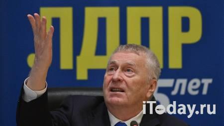 Жириновский допустил, что ЛДПР на выборах президента представит женщина - 13.01.2021