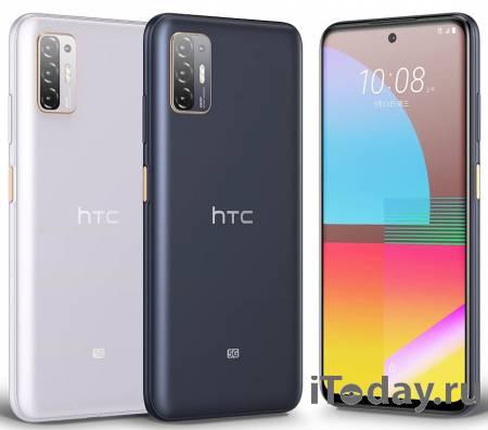 HTC Desire 21 pro 5G – смартфон среднего уровня по цене флагмана