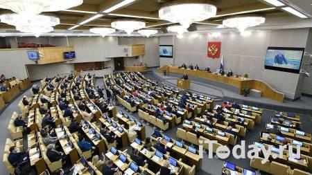 Эксперты ЭИСИ: парламентские партии останутся в новом созыве Госдумы - 13.01.2021