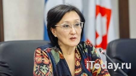 Гордума Якутска приняла отставку мэра Авксентьевой - 14.01.2021