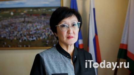 Преемник Авксентьевой намерен продолжить реализацию ее планов - 14.01.2021