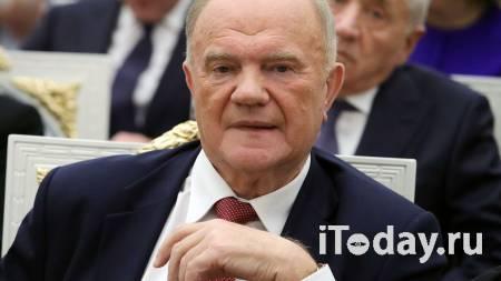 """""""Партия коллективная"""". Зюганов ответил на сообщения о своем преемнике - Радио Sputnik, 14.01.2021"""