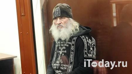ФСИН опровергла сообщения об ухудшении здоровья бывшего схимонаха Сергия - 14.01.2021