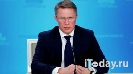 """Мурашко выступит на """"правительственном часе"""" в Совфеде - 14.01.2021"""