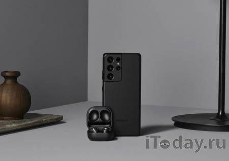 Galaxy S21 Ultra — новый флагман от Samsung