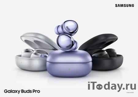 Samsung официально представила TWS-наушники Galaxy Buds Pro