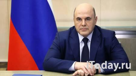 "Жириновский назвал ""минусы"" Мишустина - 15.01.2021"