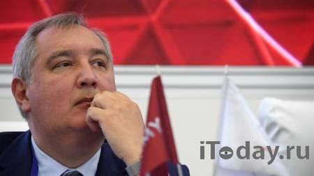 """""""Роскосмос"""" назвал фейком сообщения о гибели охранника сестры Рогозина - 15.01.2021"""
