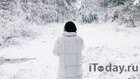 Женщина пришла в ужас, узнав смысл таинственного послания от незнакомца - 16.01.2021