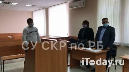 СК раскрыл детали дела убийцы педофила в Уфе - 16.01.2021
