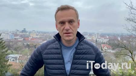 Навального арестовали на 30 суток - 18.01.2021