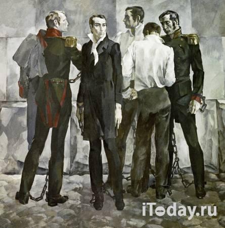 Конституция для избранных: афера, затейка или упущенный шанс для России - Радио Sputnik, 19.01.2021