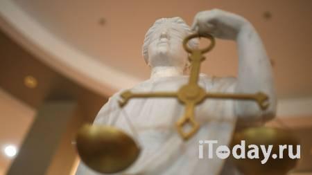 Суд отказал в УДО бросившему урну в полицию на незаконной акции в Москве - 19.01.2021
