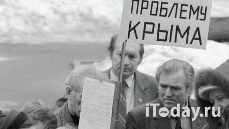 В Крыму напомнили о годовщине первого референдума о статусе полострова - 20.01.2021