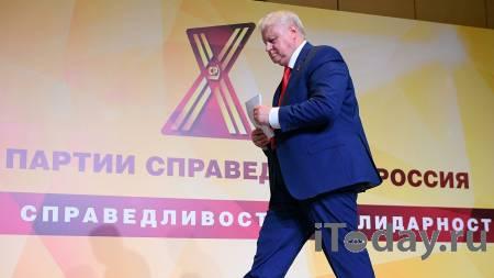 Жириновский заявил, что ЛДПР не сможет войти в союз левых сил - 20.01.2021