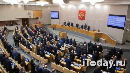 В комитете Госдумы заявили, что у депутатов нет второго гражданства - 20.01.2021