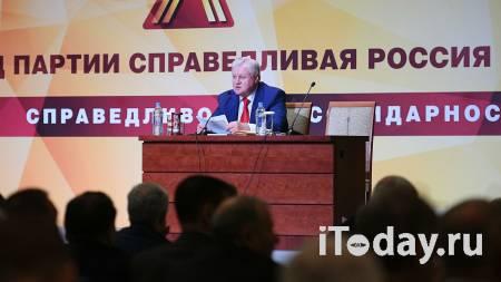 ЦИК прокомментировал планы объединения трех партий - 20.01.2021