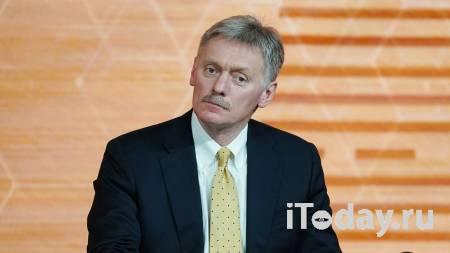 Песков рассказал, когда можно ждать послание Федеральному собранию - Радио Sputnik, 20.01.2021