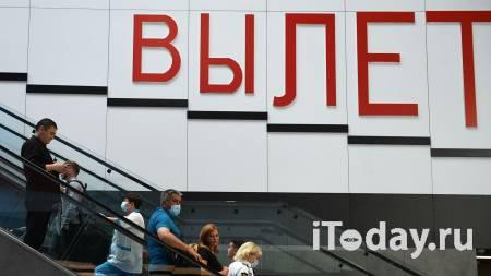 Пассажирка заплатила за поездку по Шереметьево 17 тысяч рублей - 21.01.2021