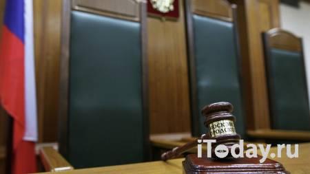 Семья избитого до смерти в отделе полиции приморца получит компенсацию - 21.01.2021