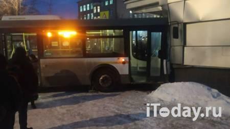 Врачи рассказали о состоянии пострадавших в ДТП в Электростали - 21.01.2021
