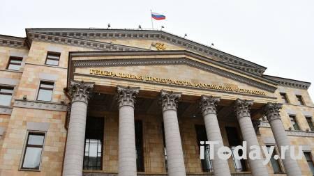 ГП призвала заблокировать сайты с призывами к незаконным акциям 23 января - 21.01.2021
