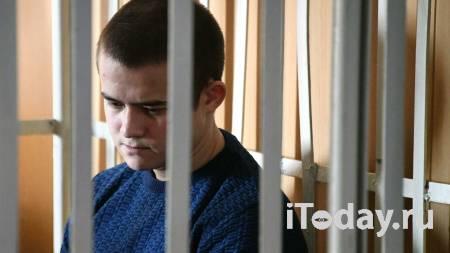 """""""Приговор будет обжалован"""". Юрист о сроке наказания для Шамсутдинова - Радио Sputnik, 21.01.2021"""
