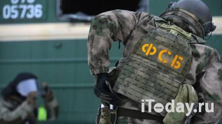 В Подмосковье задержали подростков, планировавших теракт в школе - 21.01.2021