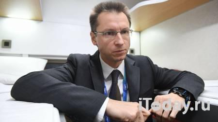 Путин назначил экс-посла в Белоруссии Бабича замглавы ФСВТС - 21.01.2021