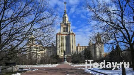 Здания МГУ обследовали после сообщений об угрозе взрыва - 21.01.2021