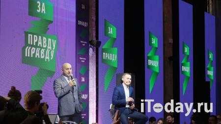 Миронов рассказал подробности объединения трех партий - 21.01.2021