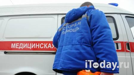 Установлена причина отравления школьников в Электростали - 21.01.2021
